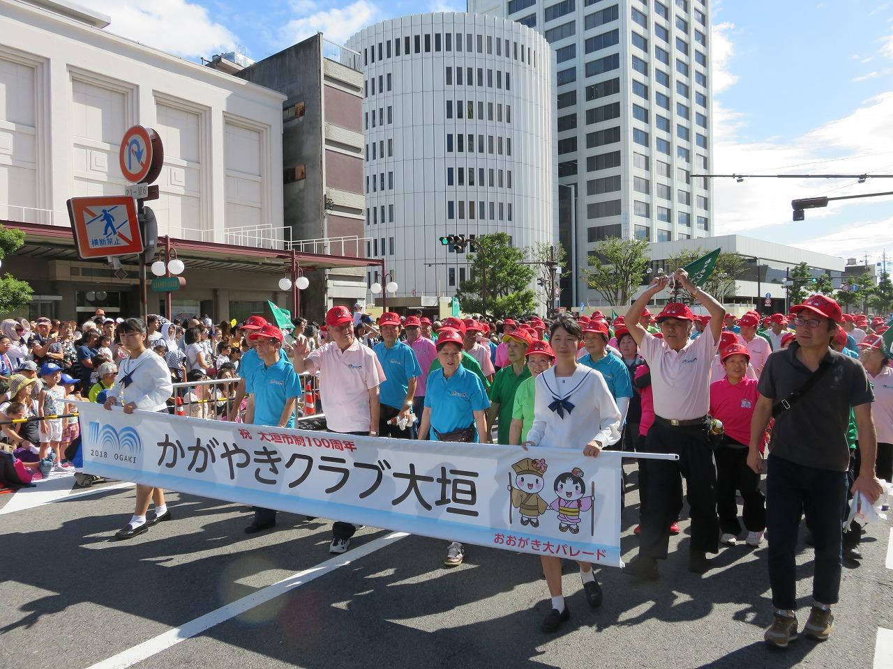 大パレード1