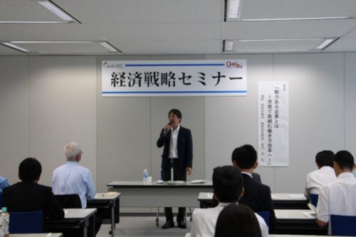 「魅力ある企業」について講演される吉村職業安定部長
